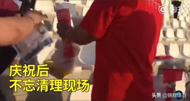 长脸!亚洲杯中国球迷赛后主动清理垃圾,扬我中华优良传统!