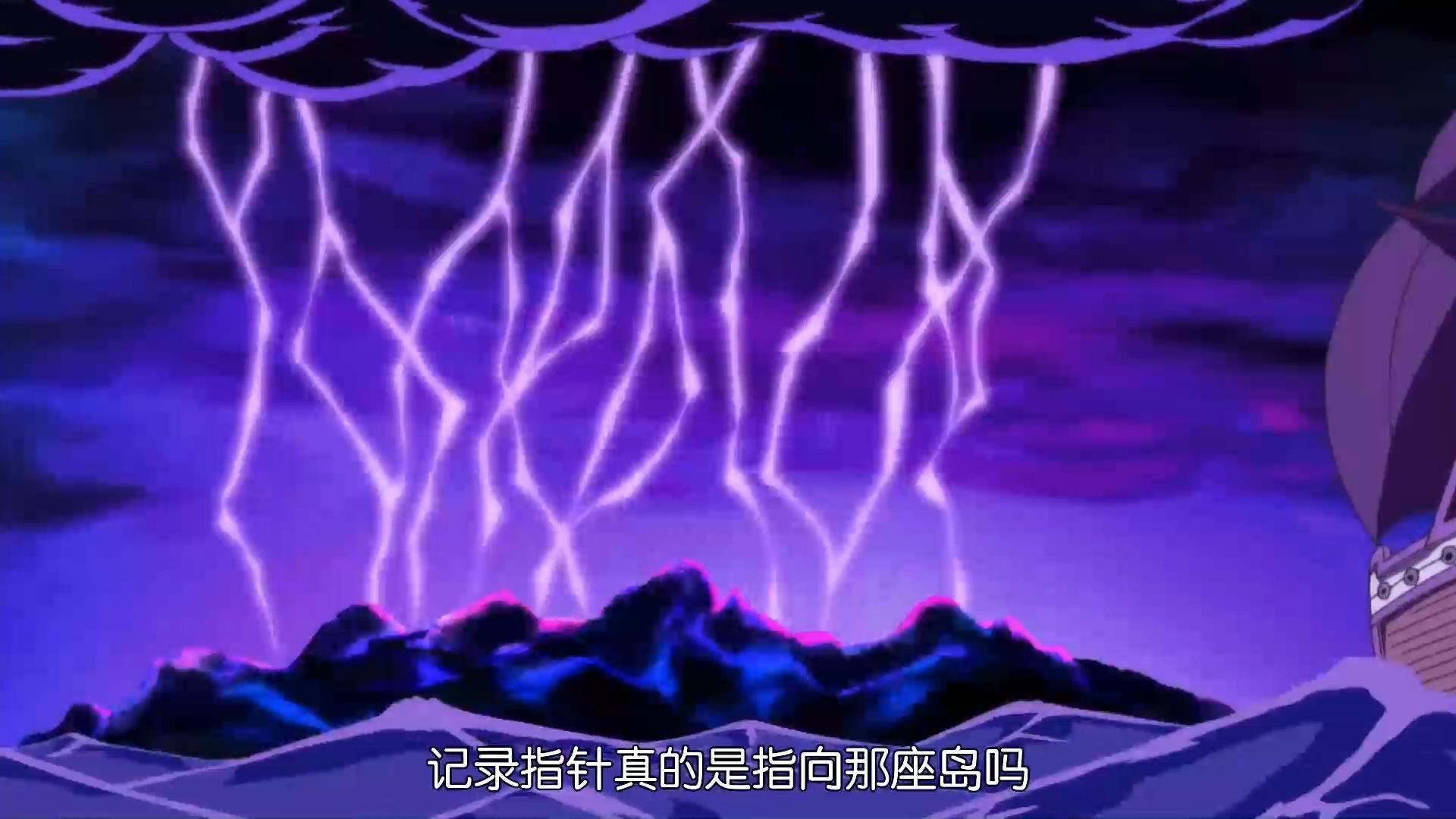 海贼王:路飞这三个岛屿没有去 雷电岛成最大遗憾