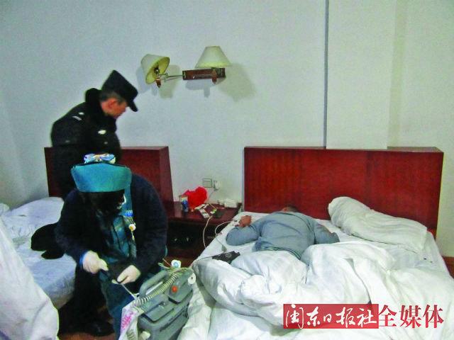 福安一夫君宾馆割腕轻生 办事员发明非常报警得救