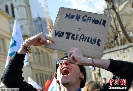 法国调涨外籍学生学费涨幅达16倍 各界发声反对