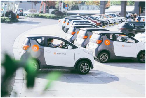 升级用户体验 滴滴共享汽车启动免押金租车