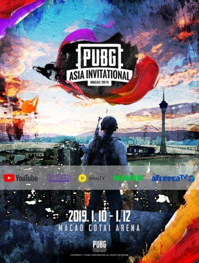 绝地求生PAI亚洲邀请赛开始时间,绝地求生PAI亚洲邀请赛直播地址