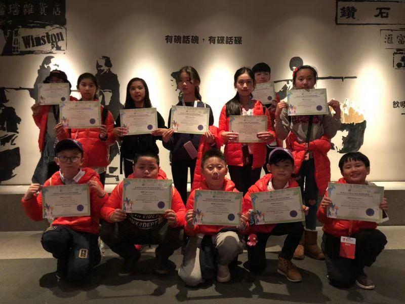 粤港澳研学营开启 意大利华裔青少年深入岭南