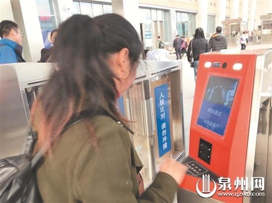 刷脸进站:旅客脸部有整形 建议走人工通道
