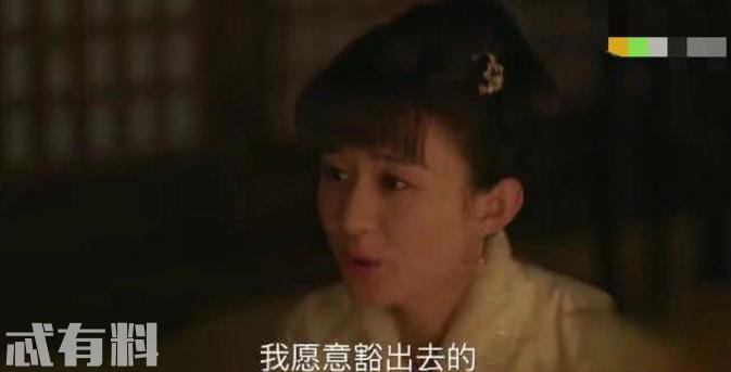 《知否》小公爷绝食为娶明兰 明兰:我定不负你