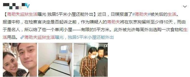 狄莺巨婴儿子孙安佐出狱成新晋网红,接受采访称:监狱生活很舒适
