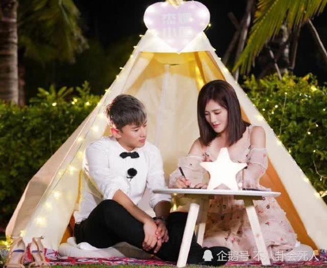 《妻子的浪漫旅行》第二季开录,5位辣妈齐聚,谢娜裹得像只企鹅