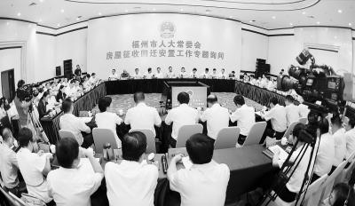 2018年福建省各地人大工作亮点回放