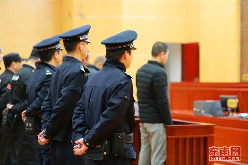 福建法院对25件170人涉黑涉恶案件集中宣判