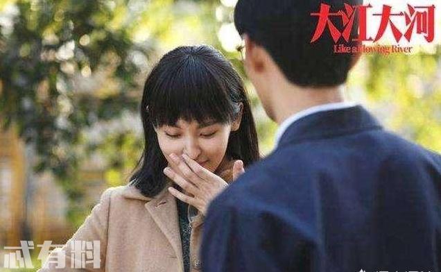 大江大河第二部什么时候出 宋运辉为什么和程开颜离婚娶梁思申