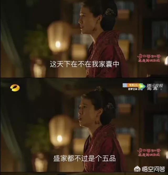 《知否》里齐衡喜欢的是明兰,为什么嘉成县主要去害荣飞燕?