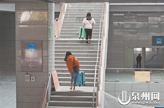 泉州火车站综合交通枢纽试运营 交通秩序有好转 个别问题待完善