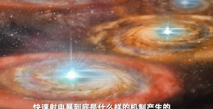 专家解释15亿外光年外的讯号说了什么?15亿外光年外的讯号哪里来的
