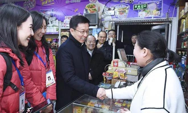 韩正:强化普查登记保障措施 确保源头数据真实可靠