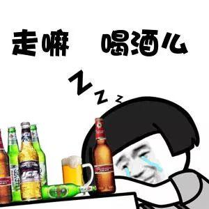 意彩彩票人喝啤酒究竟有多猛?北上广不信赖眼泪 意彩彩票人不信赖喝醉