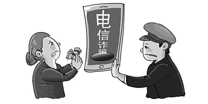 河南警方跨国抓191名嫌犯 利用网络刷单诈骗6000余万元