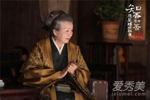 知否祖母结局是什么?知否盛老太太被谁害死的?