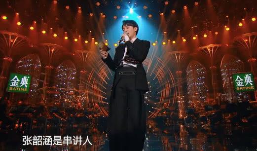 歌手2019吴青峰成为主持人,张韶涵却让他故意念错台词