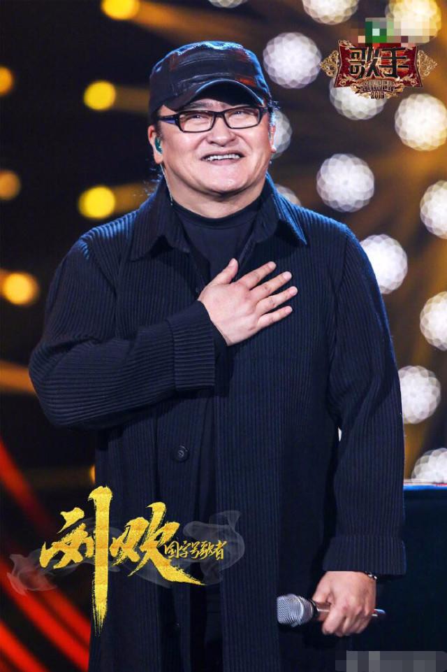 刘欢开口跪一首《夜》征服全场!歌手首场排名结果出炉