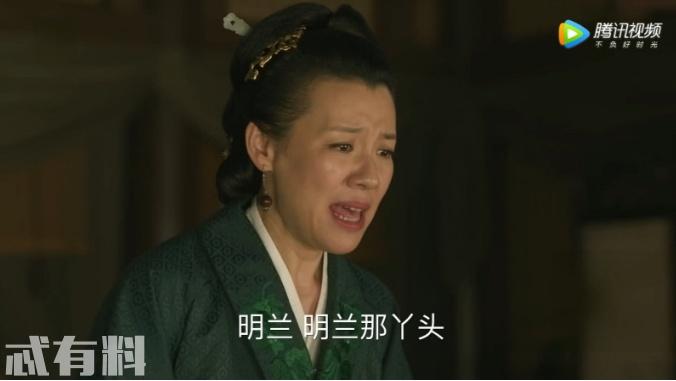 知否:佩香是盛纮最后一个女人,没有宅斗困扰,经历盛家最辉煌时期
