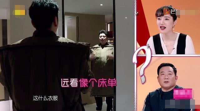 钱枫的衣服是什么鬼竟卖到1万多!钱枫和袁姗姗有可能吗?