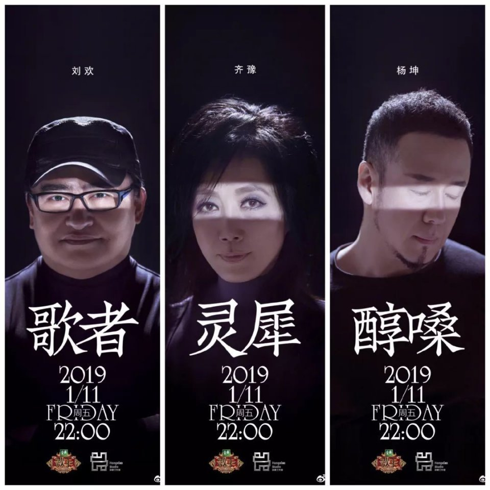2019歌手刚开播冠军就已内定?歌手第一期排名结果如何
