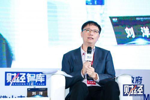 刘洋:拥抱金融新业态 民企应善于开辟发展新空间