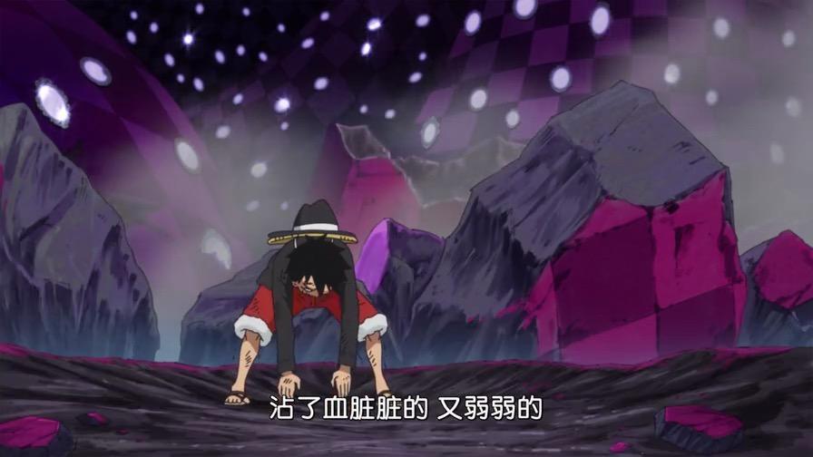 海贼王868集:卡塔库栗刺伤自己,只为和路飞公平战斗