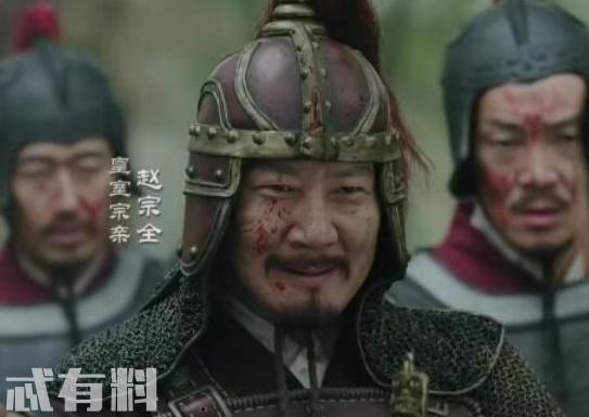 知否赵宗全历史原型是谁是北宋哪个皇帝 赵宗全为什么在位5年就驾崩了