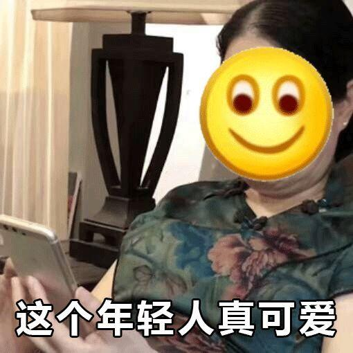 微信年度报告出来了,现在连emoji表情都能暴露年龄了!