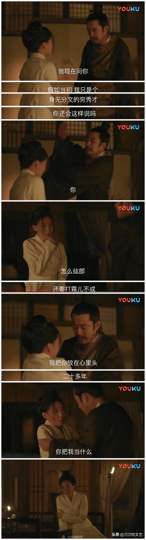 《知否》林小娘下线极度舒适,高露却让人舍不得,全凭神仙演技!