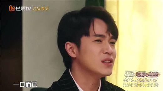 吴青峰大全2019排名是吴青峰有大头动态全集大歌手包表情图片实力图片图片