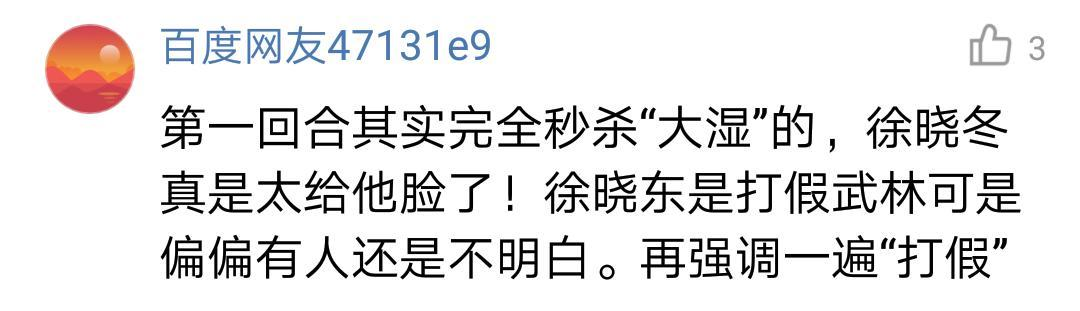 徐晓冬KO田野成中国搏击第一巨星视频曝光 下个对手是王战军?