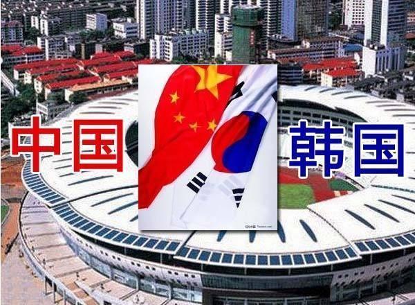 亚洲杯:中国VS韩国,为什么说一定要全力拿下韩国