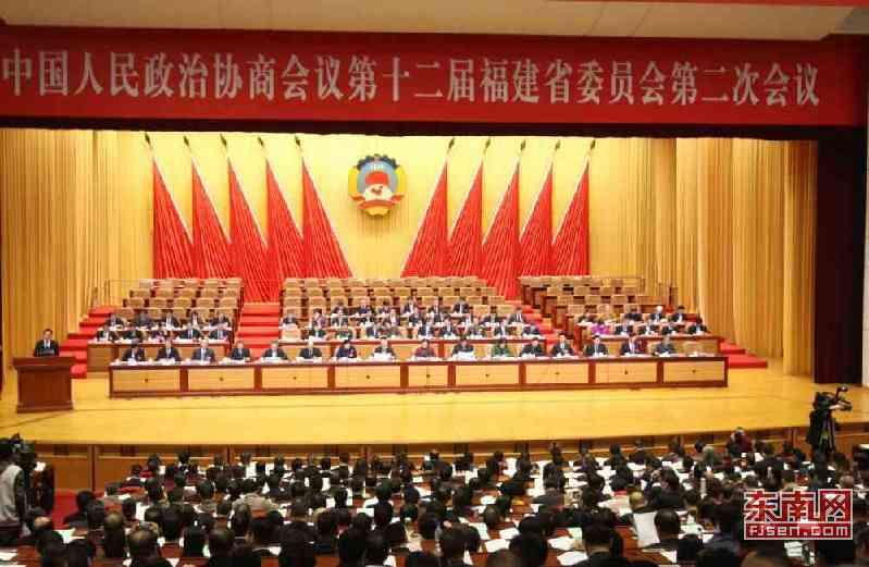 威彩国际省政协十二届二次集会举行第二次全领会议