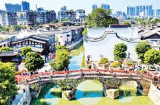 福州:护老城起新城 共筑宜居幸福梦