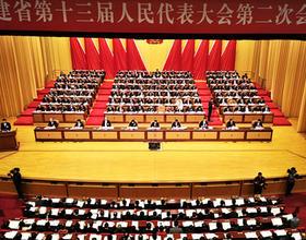 荣盛发展廊坊,违法增建第二大股东,隐瞒南京市死亡事故