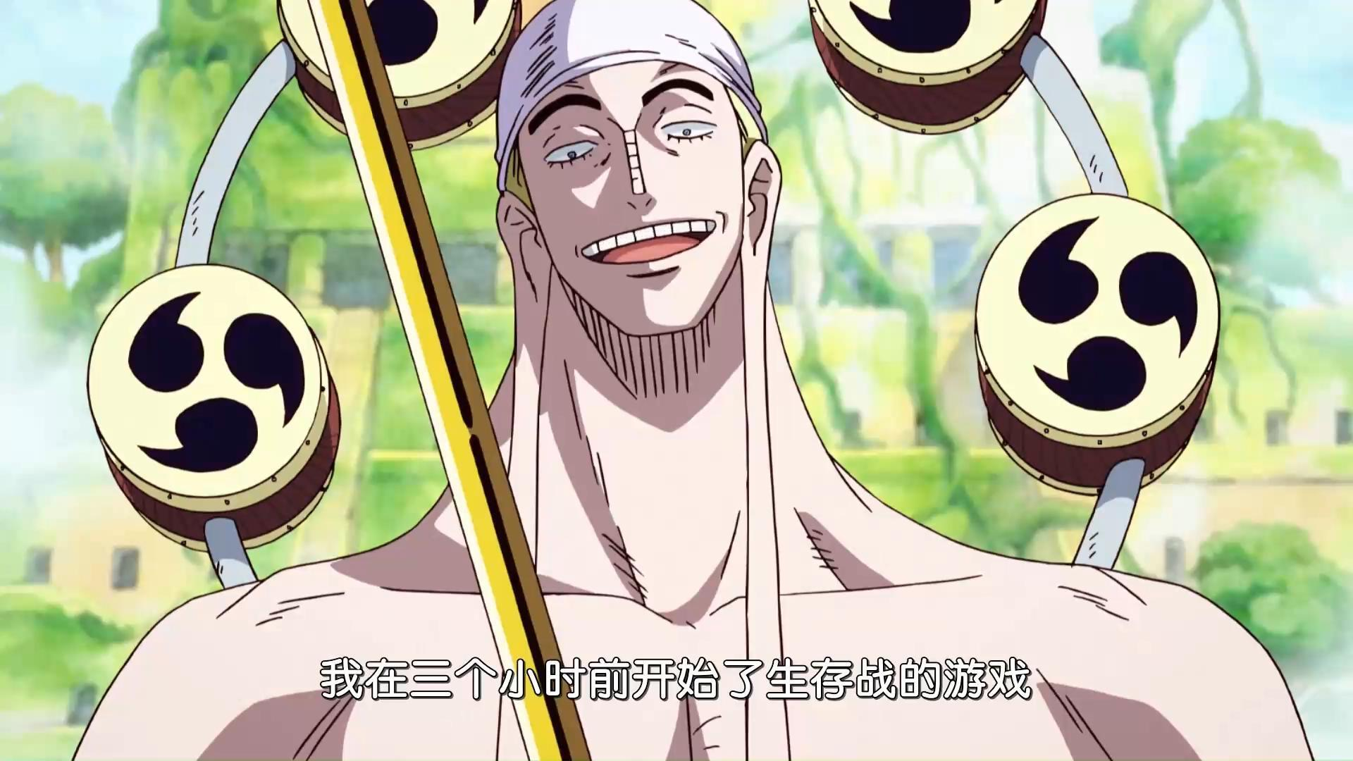 海贼王:预言家真的那么神奇吗?他简直就是尾田的小号