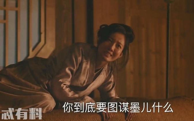 知否:明兰复仇来了 用一幅画逼得林小娘心虚自杀