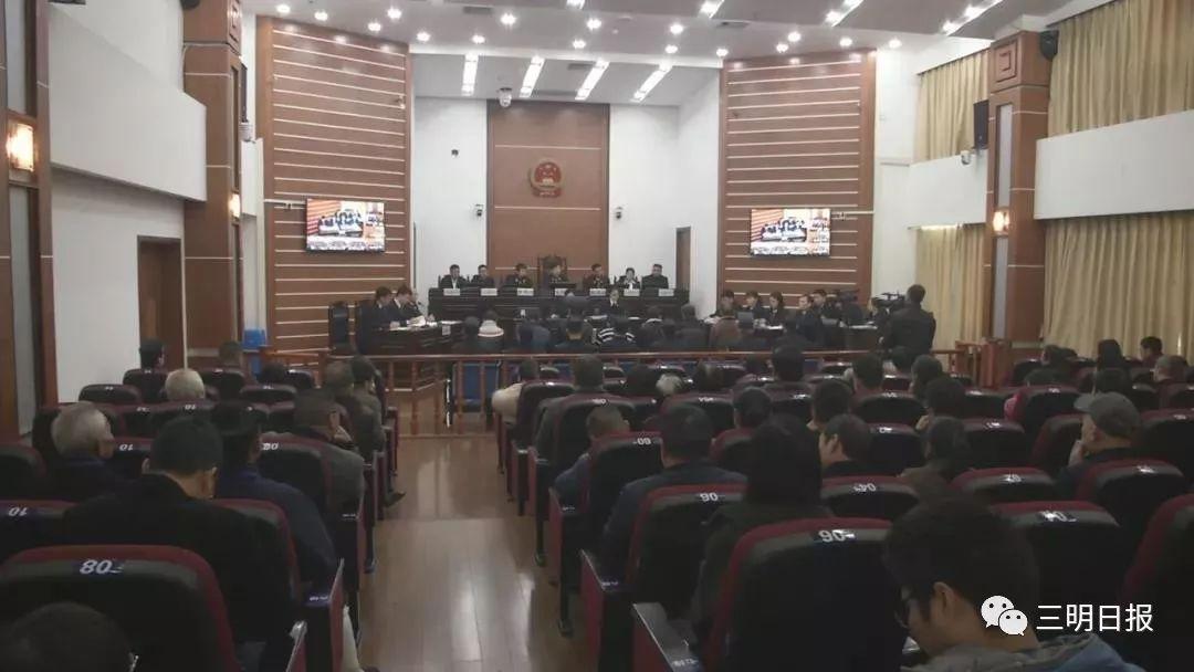三明北站恶权势团伙犯法案一审公然宣判 7人获刑