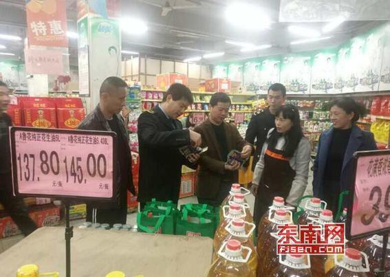 仙游榜头镇展开屯子冒充伪劣食品专项整治运动