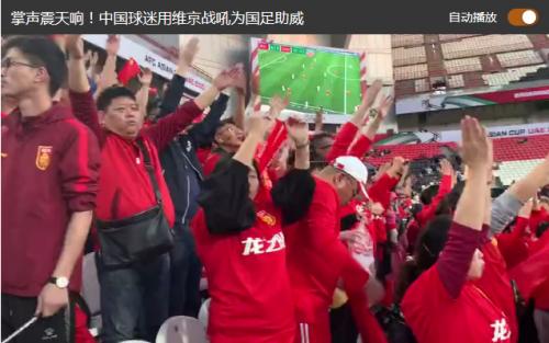 2019亚洲杯中国VS韩国比赛时间 2019亚洲杯亚洲杯完整赛程表