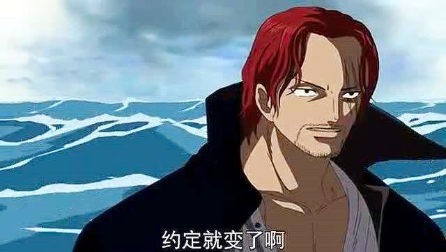 海贼王漫画930话:红发隐蔽黑化的情节?当年这个举动袒露三个信息