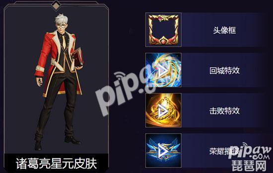 王者荣耀s14赛季新增头像框都怎么获得 s14头像框大全