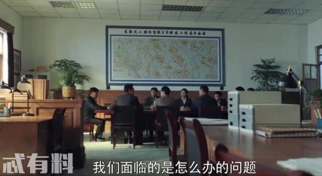 经典台湾第二部宋运辉和程开颜离婚真的是渣男大河十部大江古装剧图片