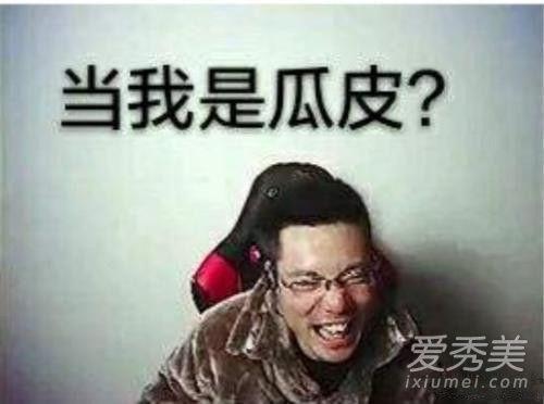 抖音神魔恋是什么意思泉源那边 马教师为什么叫芜湖大司马