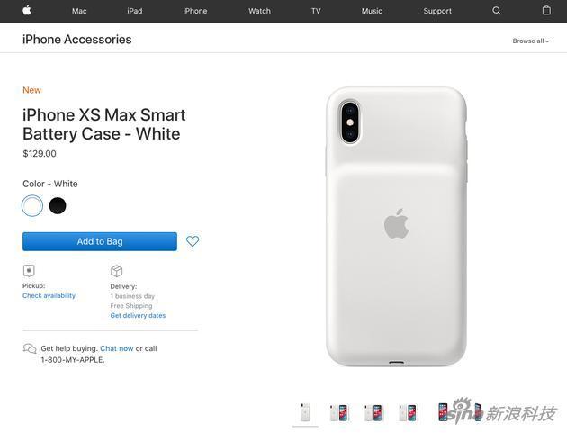 苹果推出iPhone智能电池壳 三款新机都有适配