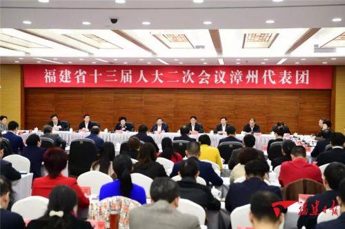 于伟国到场省十三届人大二次集会漳州代表团审议