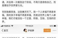 广东省汕尾市一名男子在KTV演唱中晕倒,因抢救无效而死亡。