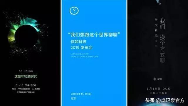 微信聊天团队背景素材